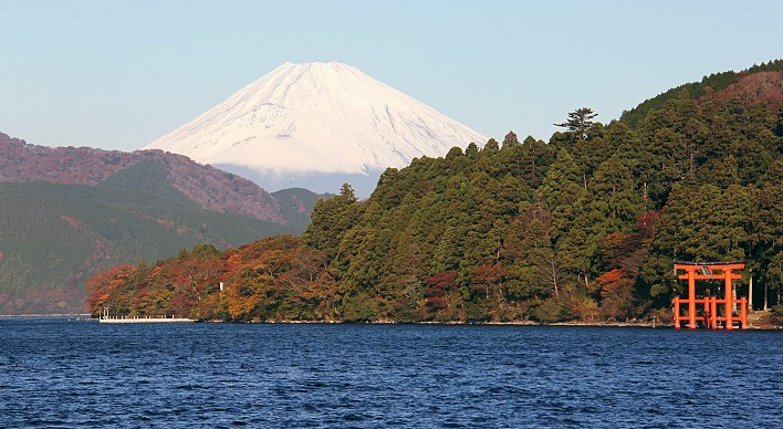 vista Monte Fuji Templo Hakone