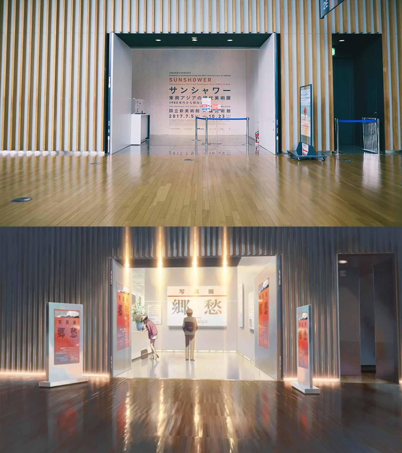Centro Nacional de Arte – Roppongi