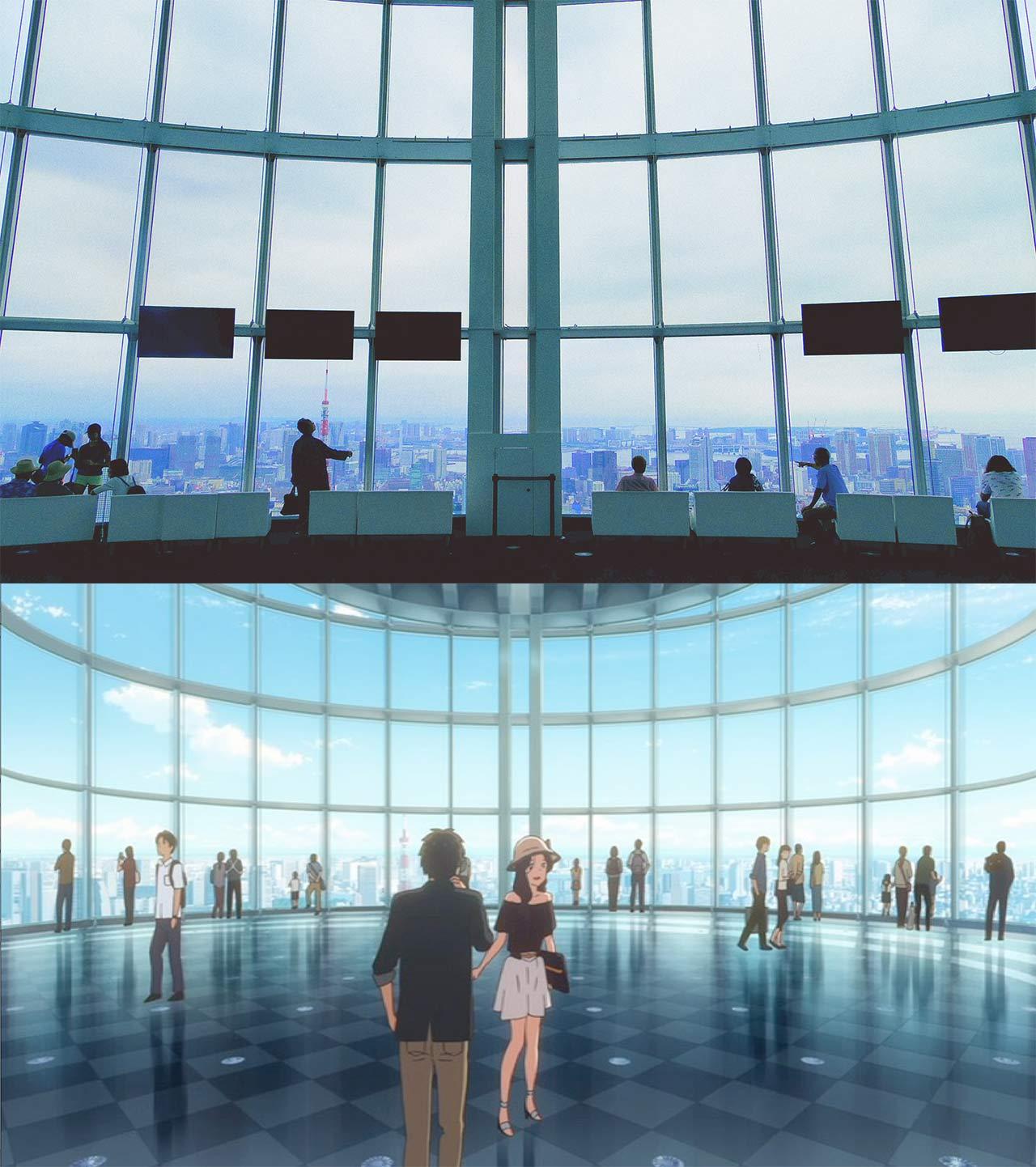 Tokyo City View – Roppongi