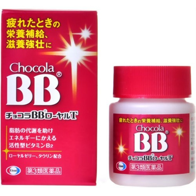 Chocola BB farmácia do Japão