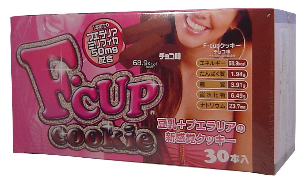 The F Cup Cookie Japão