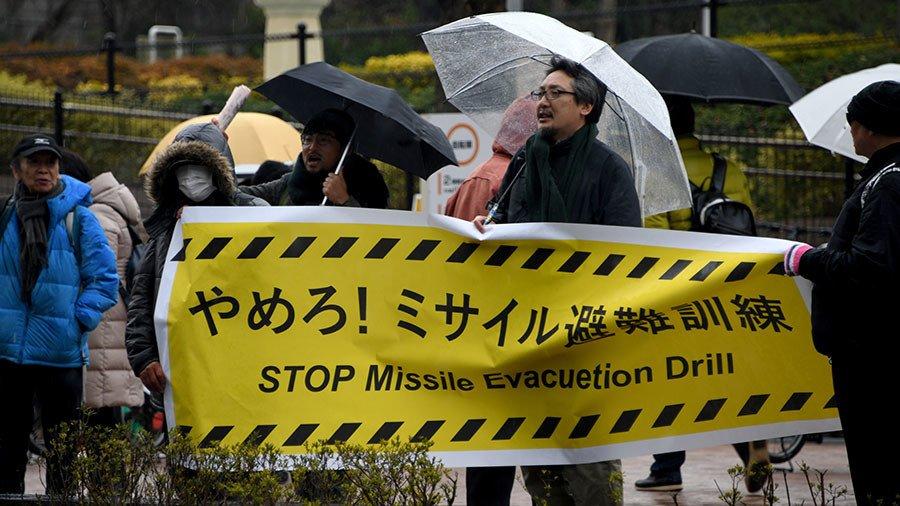 Ativistas no Japão