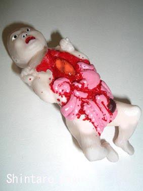 Boneca grávida Japão