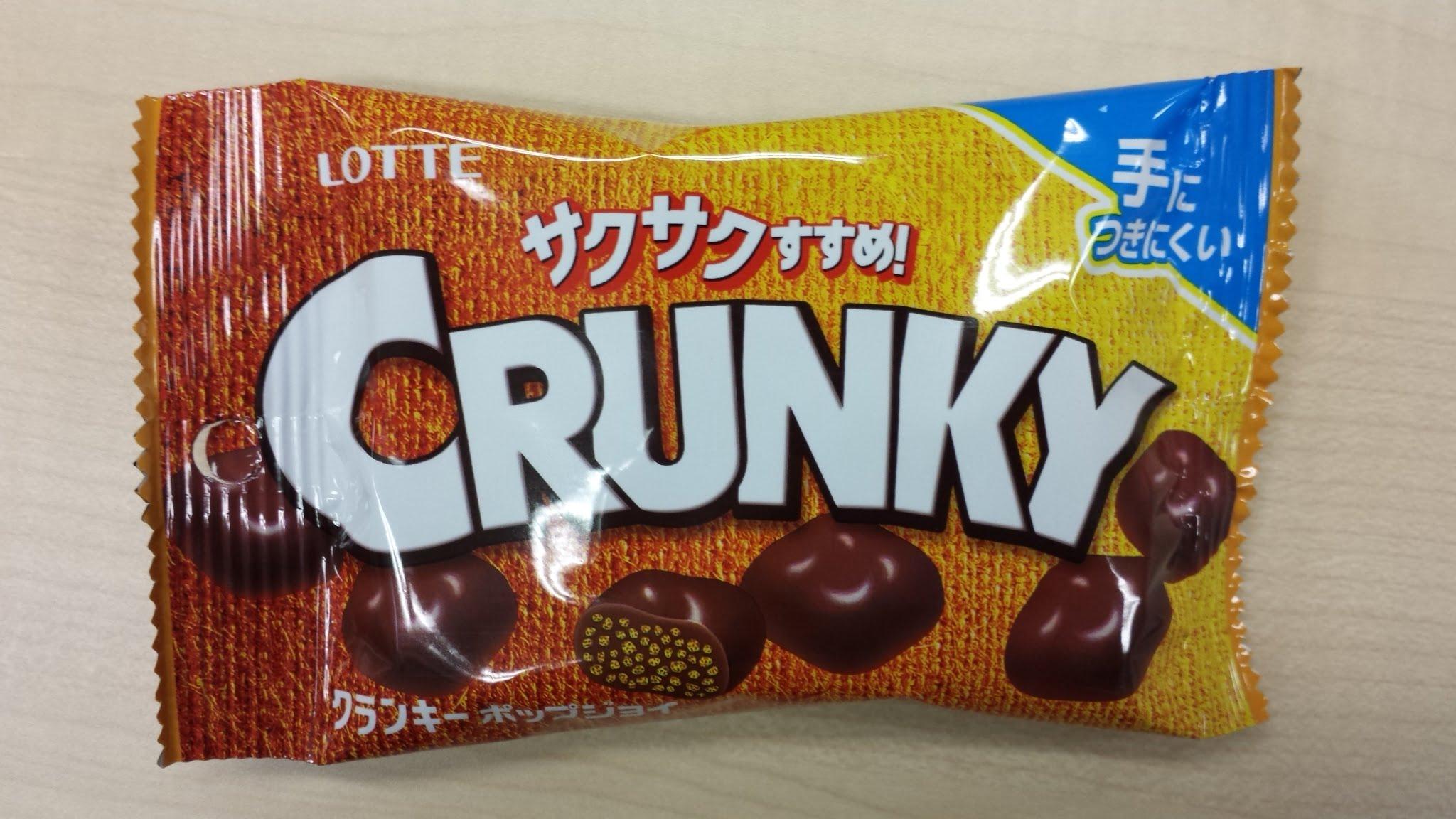Crunky Japão