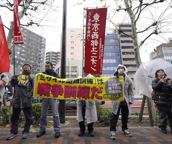 Protestos no Japão, Tóquio