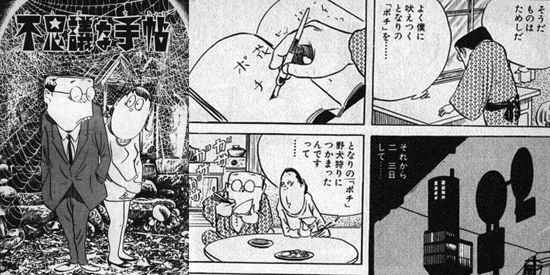 Inspiração Death Note