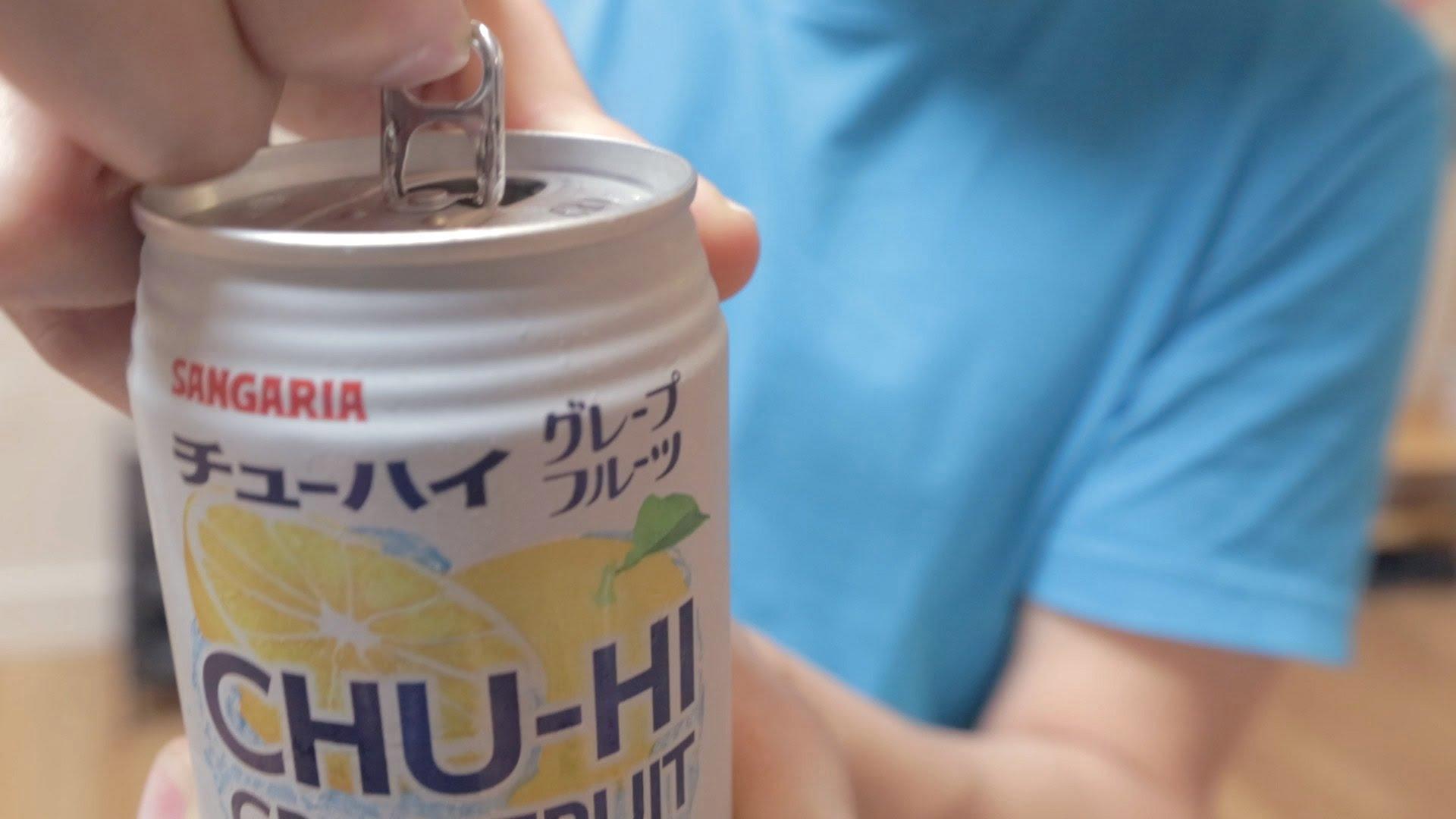Chu-hi
