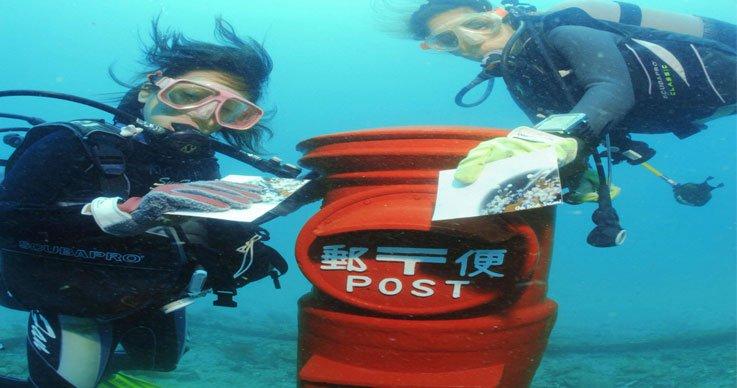 caixa de correio Susami