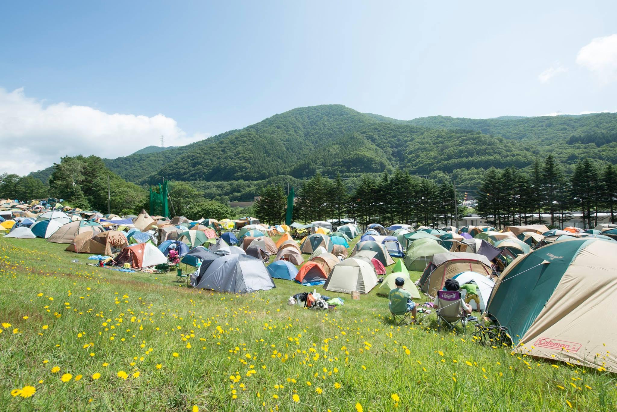 Camping Fuji Rock Festival