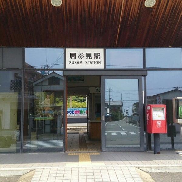 correio Susami