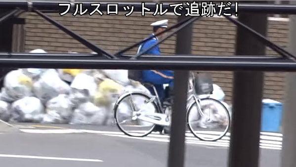 policial Japão