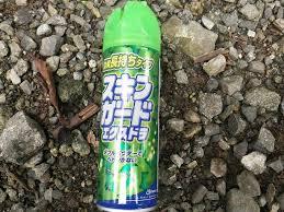 repelente japonês