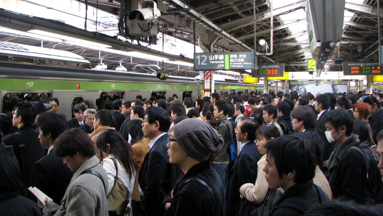 estação de shinjuku