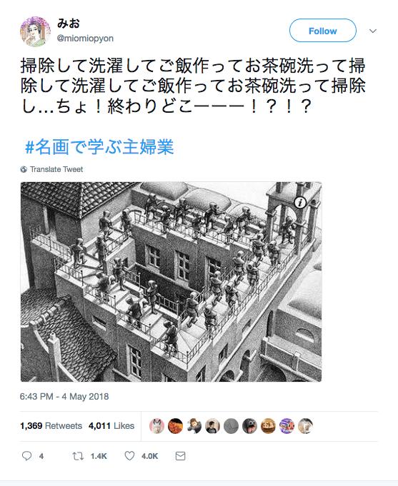 twitter do Japão hashtag dia das mães