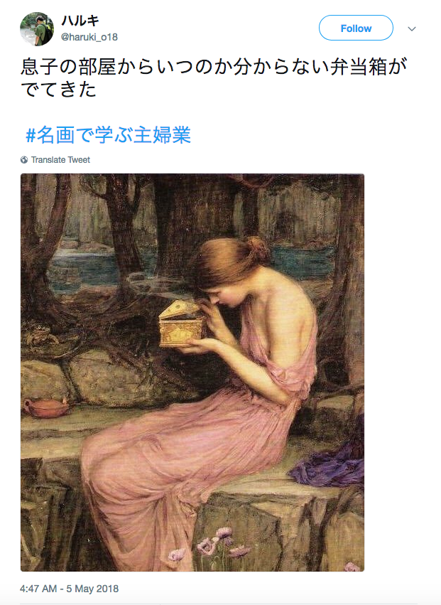hashtag Japão Twitter dia das mães