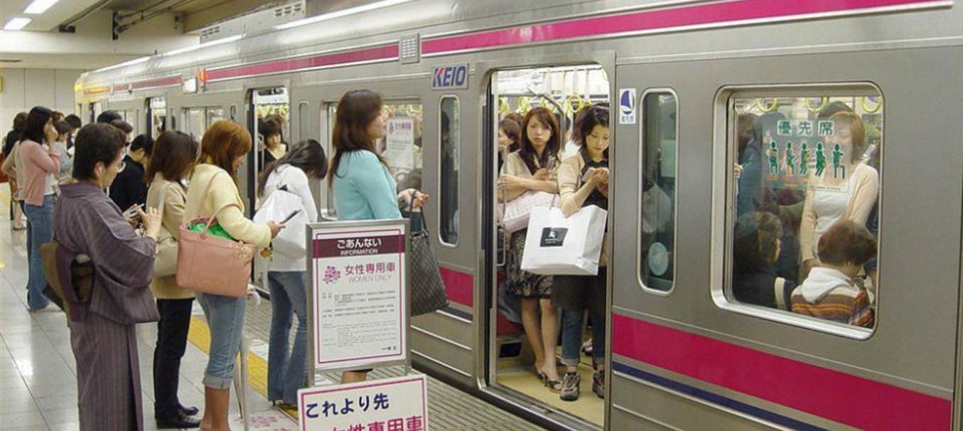 vagão mulheres Japão