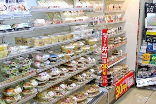 comida de konbini no Japão