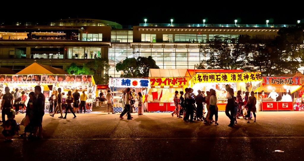 eventos em junho Japão