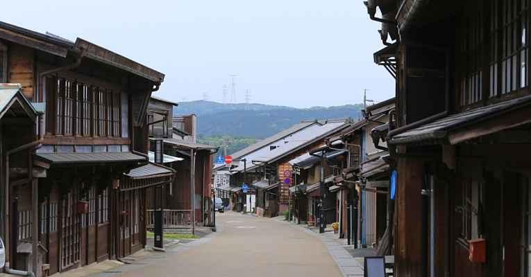 Iwamura para visitar no Japão