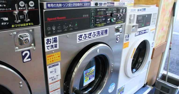 lavanderia pública no Japão
