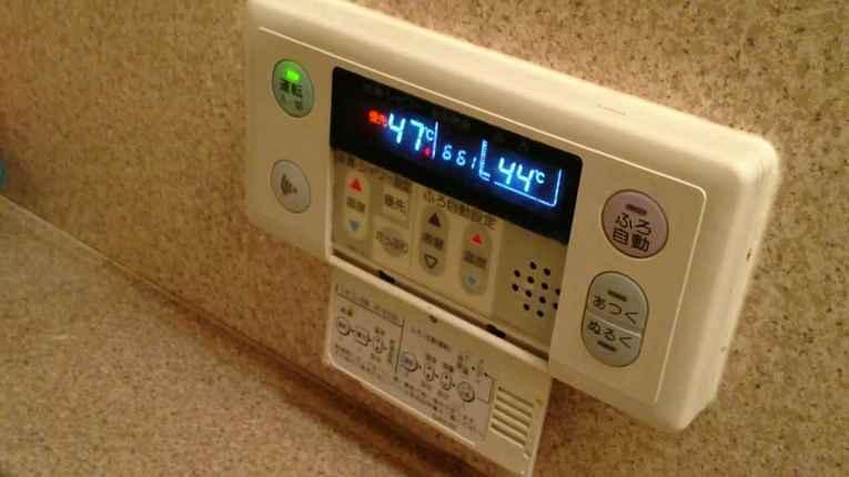 painel temperatura ofurô