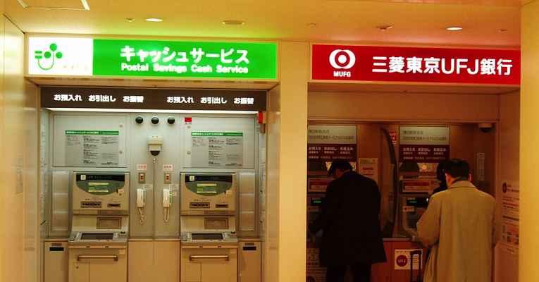 caixa ATM