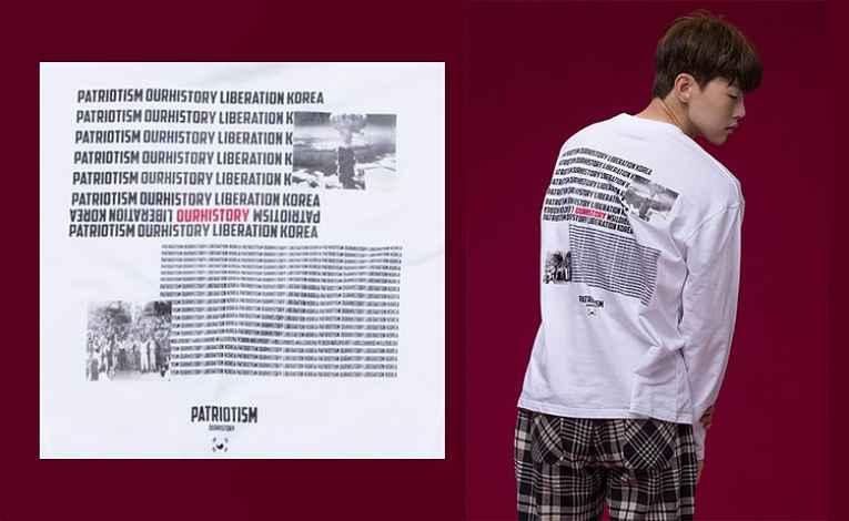 camiseta Koreia bomba atômica