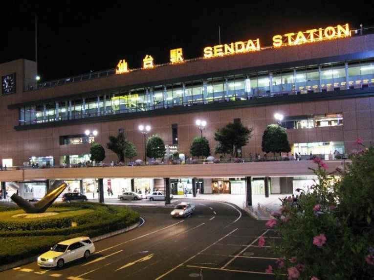 estação Sendai