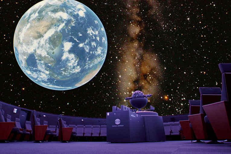 Cosmo Planetarium