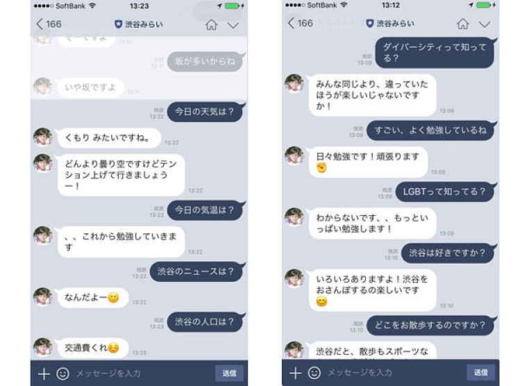 aplicativo Shibuya Mirai