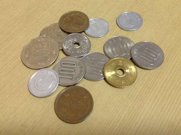 moedas japonesas
