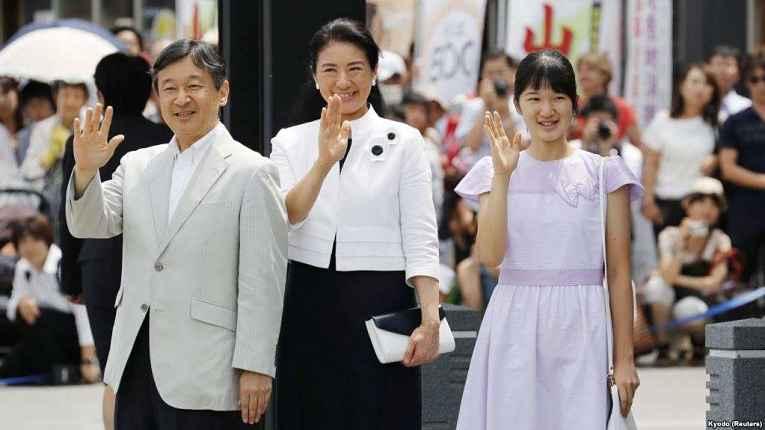 Naruhito, Masako e Aiko