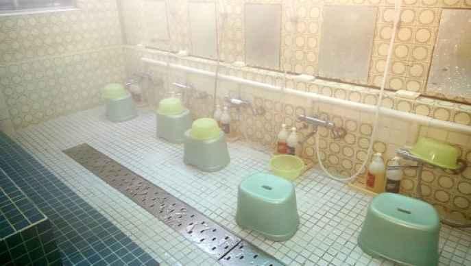 banho japonês