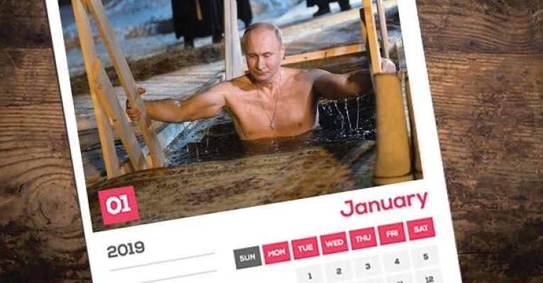 O calendário japonês reuniu as três personalidades mais populares.