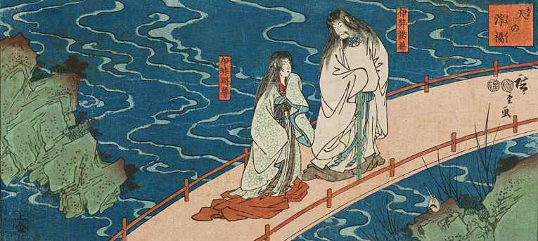 Izanami e Inzanagi