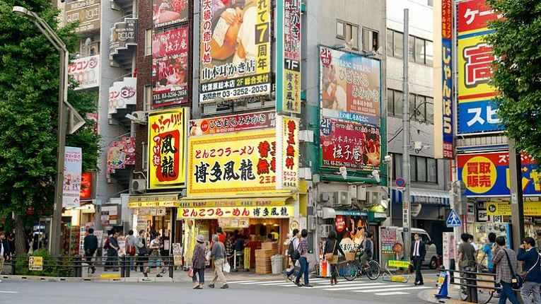 Akihabara - Tóquio - Electric Town