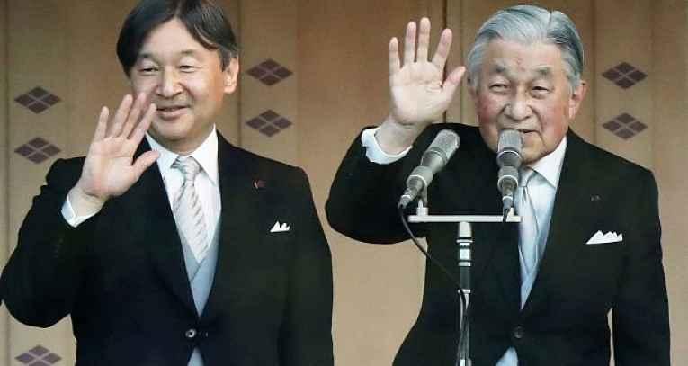 Naruhito e Akihito