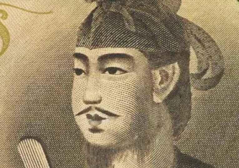 Príncipe Shotoku