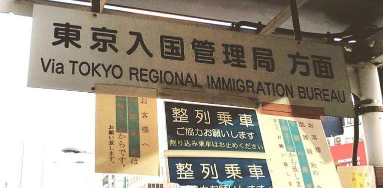 Imigração Japão