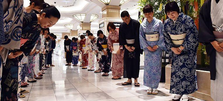 Educação Japão