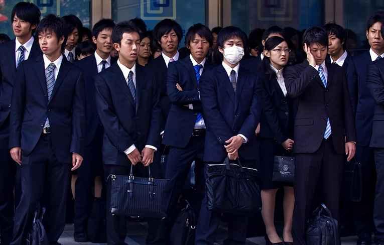 Salaryman Japão