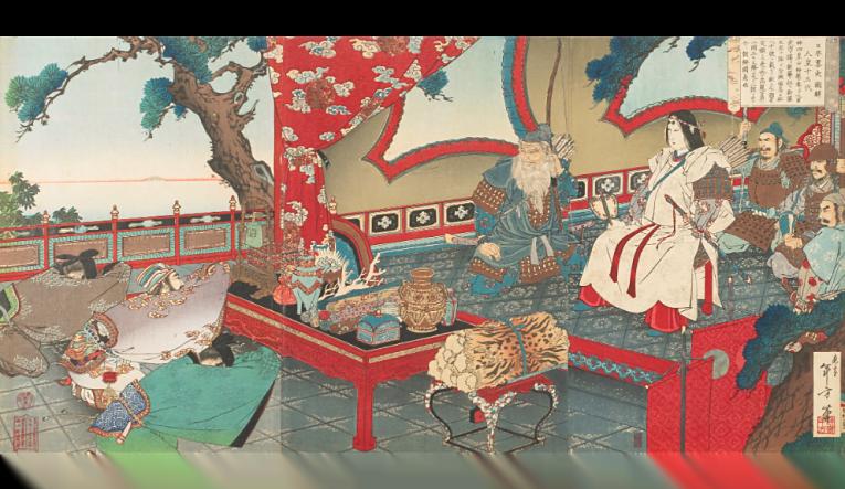 Retratação de Jingū Kōgō recebendo tributos
