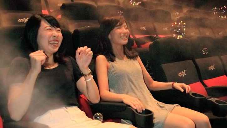 Cinema Japão 4D