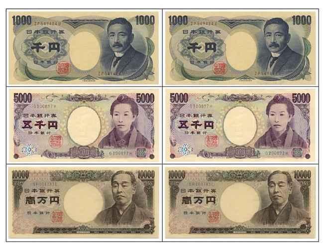 Dinheiro atual do Japão