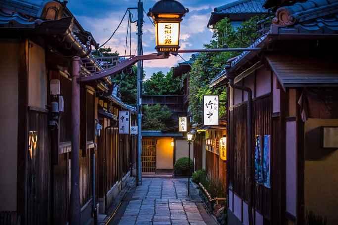Rua Gion em Kyoto