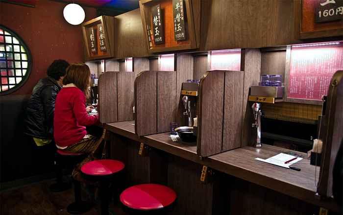 Restaurante Ichiran Ramen