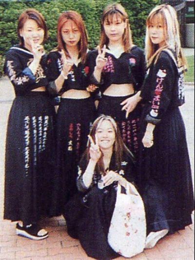 Moda Sukeban