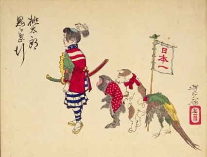 Momotaro, macaco, cachorro e faisão