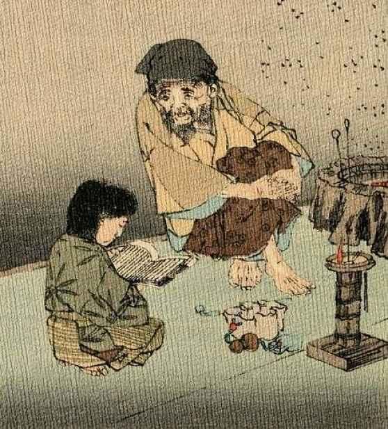 Momotaro conversa com o pai