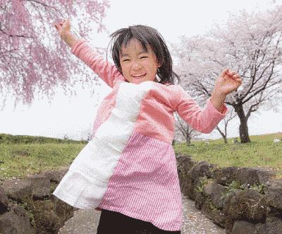 Sakura nomes japoneses